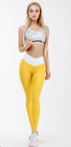 mallas deportivas amarillas de talle alto